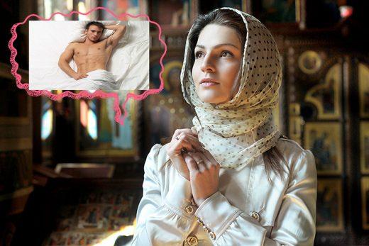 Есть ли секс в православии?