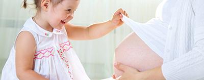 дети появляются на свет из маминого живота