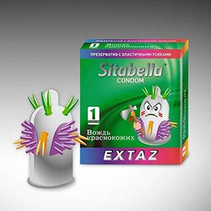 Презервативы Sitabella