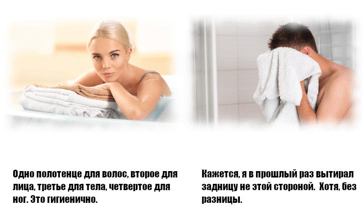 гигиена разница между полами