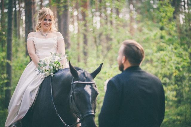 Перед свадьбой
